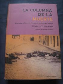 La columna de la muerte : el avance del ejército franquista de Sevilla a Badajoz 精装本 2003年西班牙印刷 西班牙语原版 有关西班牙内战历史