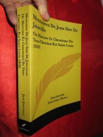 Memoires De Jean Sire De Joinville      【详见图】