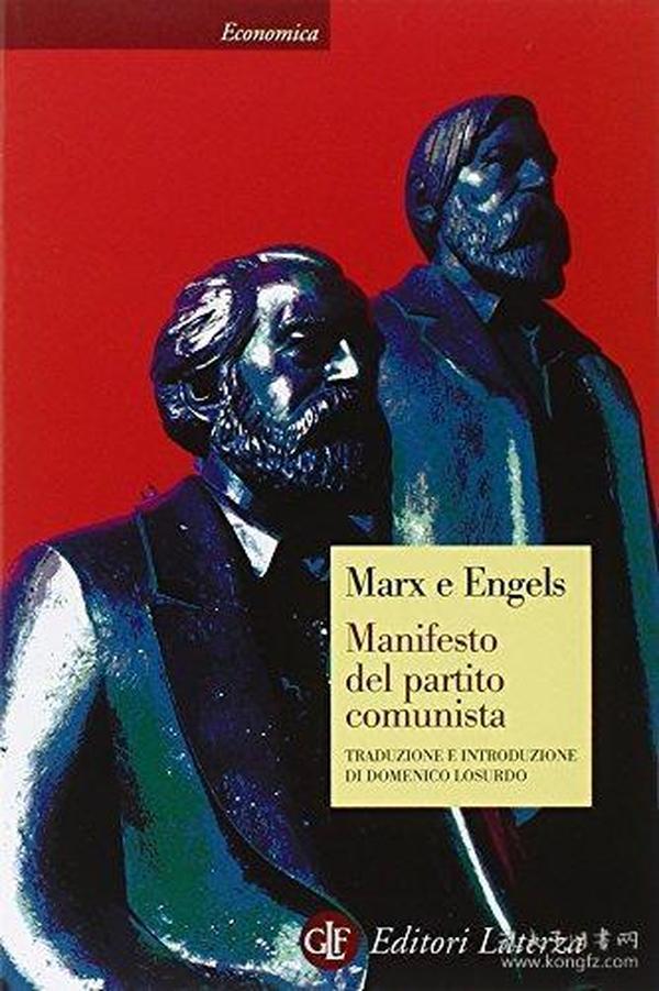 稀缺,(意大利版),马克思,恩格斯  《共产党的宣言》1999出版