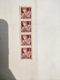 50年代一分邮票,壹分邮票,中国人民邮政