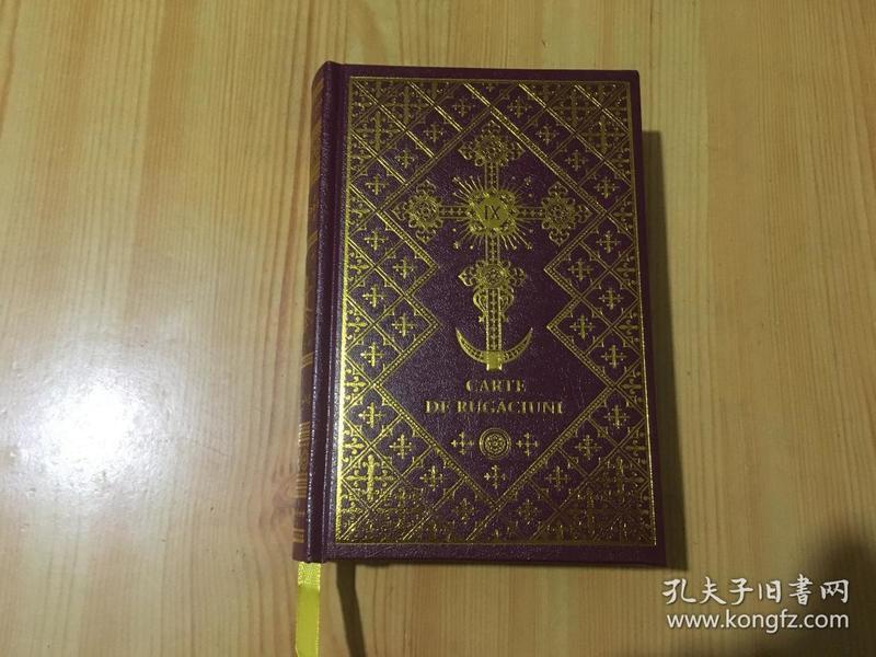 外文原版 罗马尼亚故事(看图)【40开精装三面刷金】
