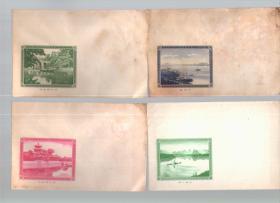 五十年代北京人民印刷厂钢版雕刻封5枚,有3枚发黄,2枚新