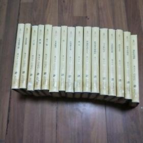 (诺贝尔奖纪念版)莫言文集(16册合售)全套缺第1册,第6册,第7册及第8册(16开精装本书衣全)
