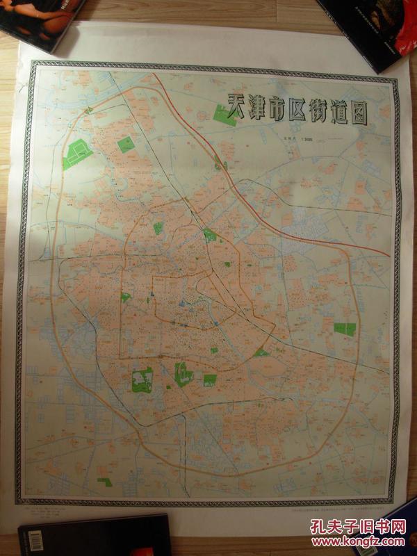 《天津市区街道图》