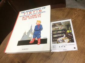 英文原版 the  adventures of Tintin in the land of the Soviets  丁丁历险记  :  丁丁在苏联 【存于溪木素年书店】