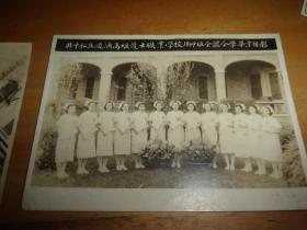 北京私立通济高级护士职业学校1949班全体同学毕业留影等2张--早期医界影像