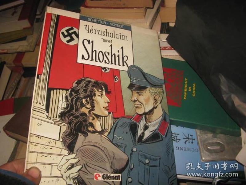 欧洲原版漫画SHOSHIR  TOME1
