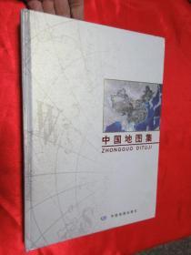 中国地图集    【大16开,硬精装】