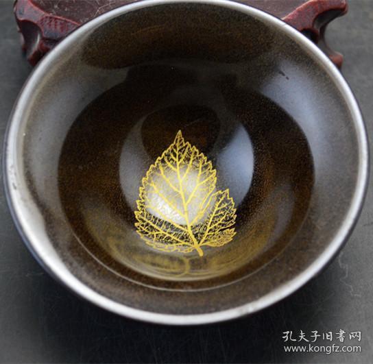 宋吉州窑木叶天目盏木叶茶碗桑树叶茶盏茶碗主人茶碗建盏瓷器图片