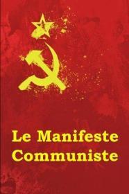 稀缺,(法文版),马克思 《共产党的宣言》2016年出版