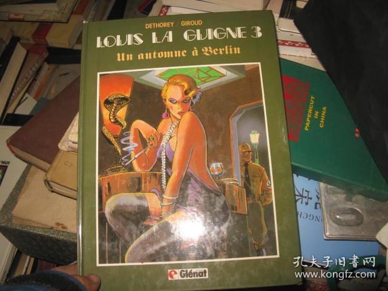 LOUIS LA GUIGNE3