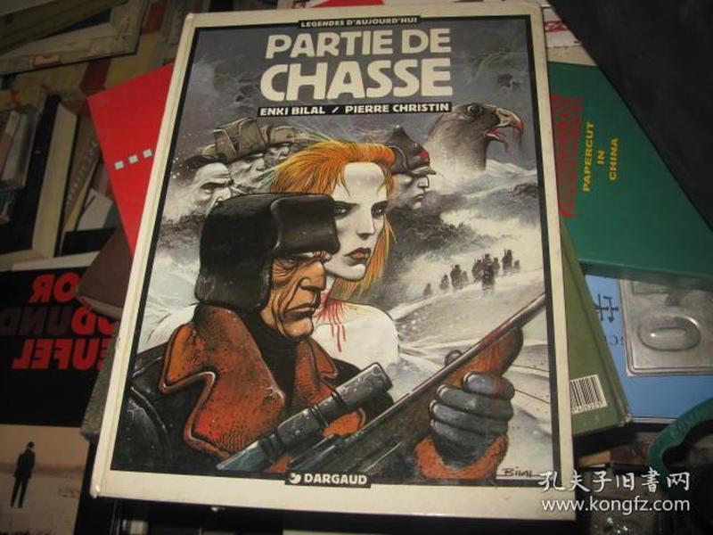 欧洲原版漫画PARTIE DE CHASSE
