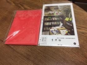 红色信封 (13cm x 9.2cm, 8张 )【良伴精选文具】