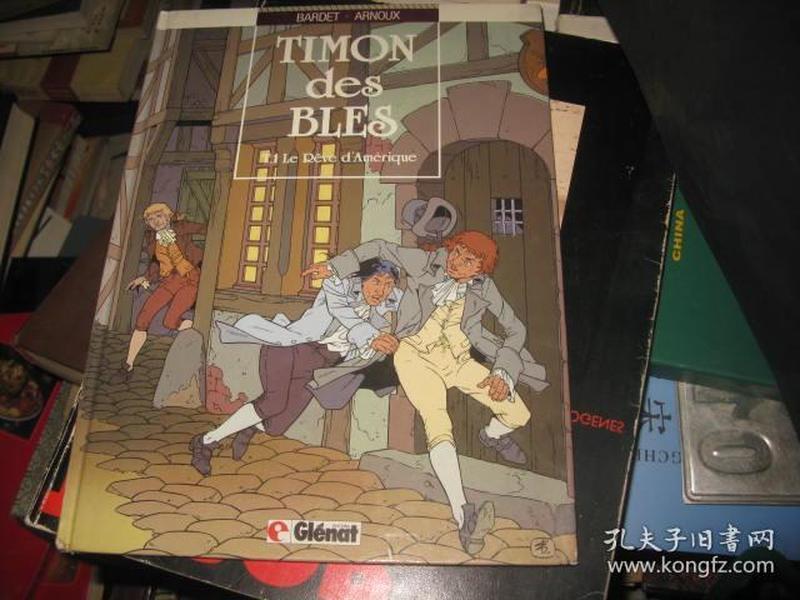 欧洲原版漫画TIMON DES BLES