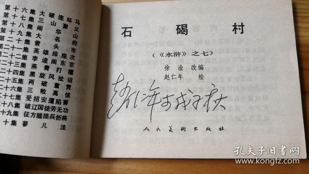 上海市职工休假_装帧: 平装 hayibala的书摊 上海市虹口区 hayibala 该店主正在休假