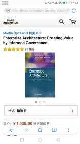 Enterprise Architecture:Creating Value by Informed Governance