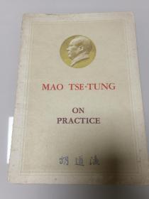 毛泽东 实践论 英文版