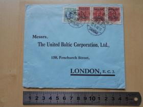 【1948年,上海宝隆洋行寄往国外的实寄封,贴有孙中山邮票4张(有改值票)】