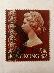 香港邮票  英国女王   贰圆