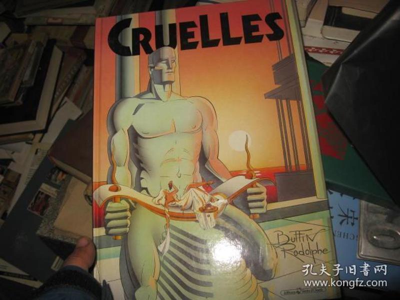 欧洲原版漫画CRUELLES