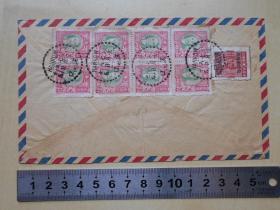 【1948年,汉口往美国的实寄封,贴有孙中山邮票9张(有改值票)】