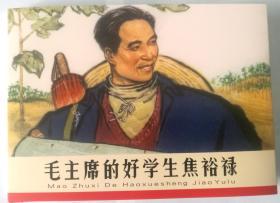 姣涗富甯殑濂藉鐢熺劍瑁曠 32寮�甯冭剨鐗�