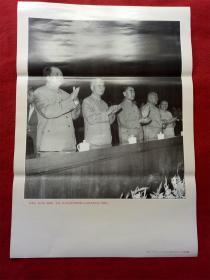 2开宣传画《毛泽东刘少奇周恩来朱德邓小平》一代伟人2,92年1.1