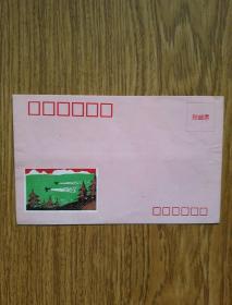 80年代美术空白信封——飞机播种 植树造林