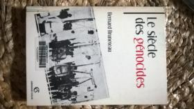 Le siècle des génocides : Violences, massacres et processus génocidaires de lArménie au Rwanda(亚美尼亚到卢旺达:近现代种族灭绝事件)