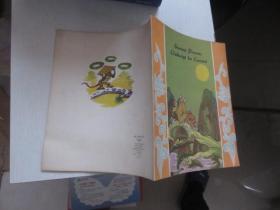 猴子捞月亮--世界语版