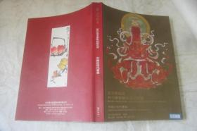 北京宝瑞盈2012春季艺术品拍卖会:中国近现代书画