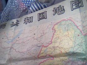 中华人民共和国地图1开