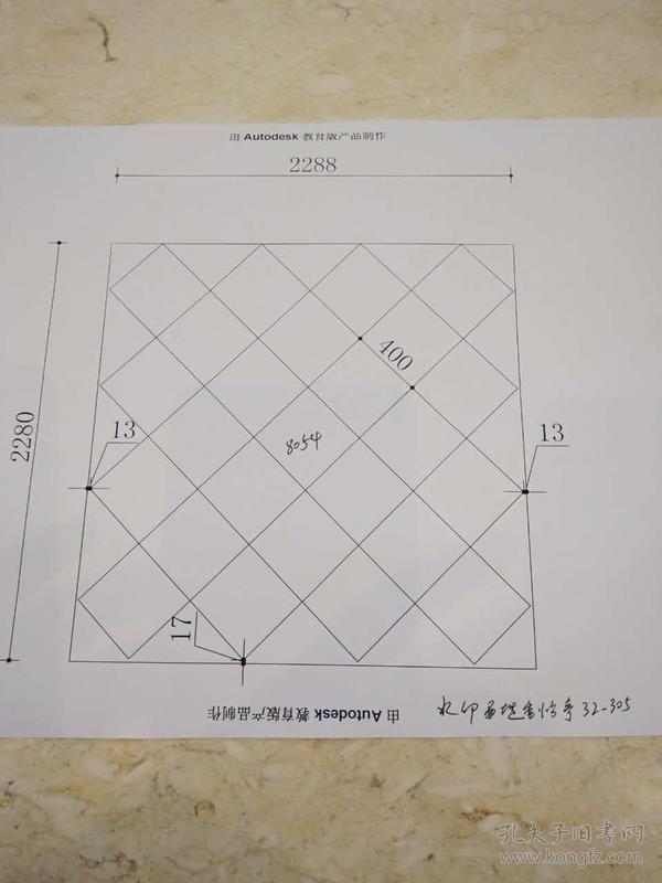 家具木工技术