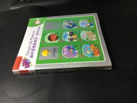 外语社英语分级阅读·丽声拼读故事会:强化提高版(第2级)
