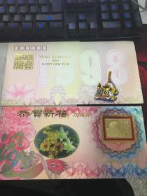 24K镀金生肖礼品贺卡 1998戊寅年