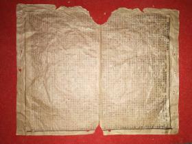 京报全录(光绪10年正月23日)——1张(35X27.5厘米)——李鸿章。。。江南织造,苏州。。