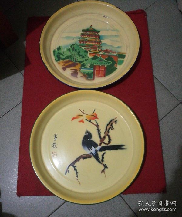 五十年代的老搪瓷盘子两个合售