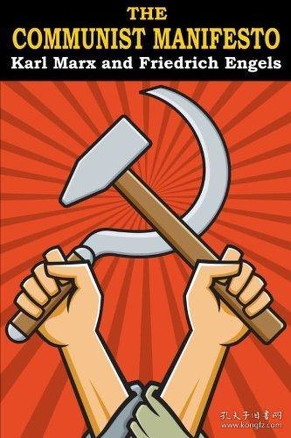 稀缺,马克思,恩格斯  《共产党的宣言》2016年出版