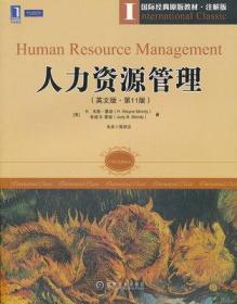 现货正版 国际经典原版教材·注解版:人力资源管理(英文版·第11版)