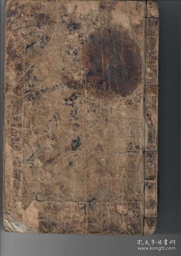 【三苏先生文粹】明嘉靖影宋刻本,存卷12至卷19,8卷一册