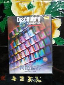 Discovery探索频道:网路世界 VCD