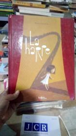 La harpe