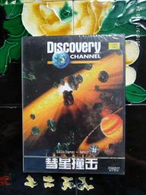 Discovery探索频道:彗星撞击 VCD