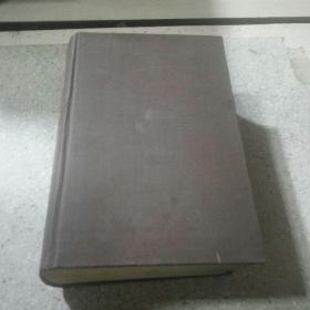 RECUEIL DES TRAVAUX CHIMIQUES DES PAYS-BAS(化学工程 荷兰)1950  69  (英文版)