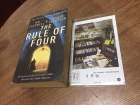 THE  rule of four 英文原版