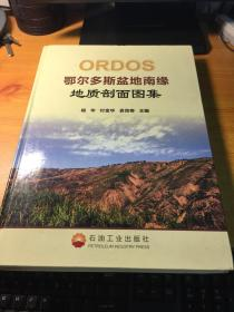 ORDOS 鄂尔多斯盆地南缘地质剖面图集  (作者签名本.见图)