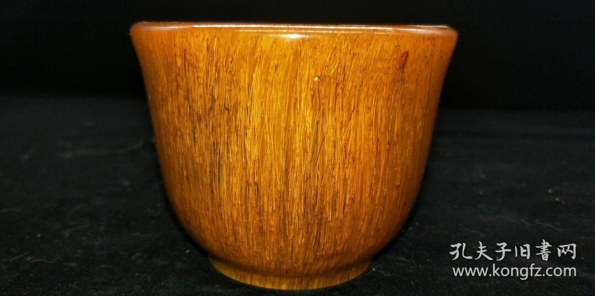 犀牛角杯,重量423g代理转图可以加价,运费自理。