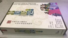 中国历史故事版CD 8碟装