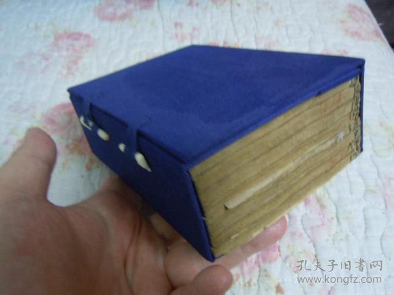 稀见书  光绪刻本  《典林博览》 巾箱本  存1—16卷  一函8册  疑为上部  原装品相