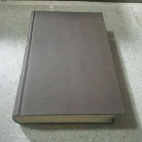 RECUEIL DES TRAVAUX CHIMIQUES DES PAYS-BAS(化学工程 荷兰)1941  60  (法文版)民国版